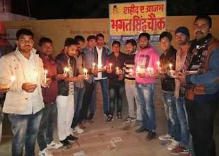 भगत सिंह चौक पर शहीदों को कैंडल जलाकर दी श्रद्धांजलि
