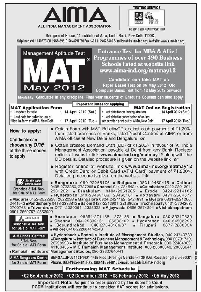 kmat exam date