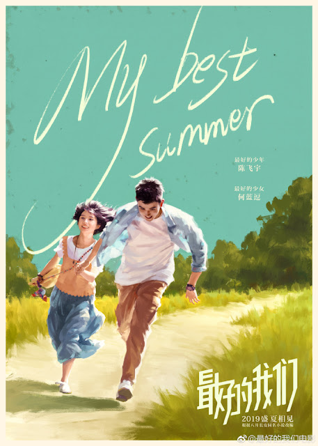 My Best Summer movie remake With You