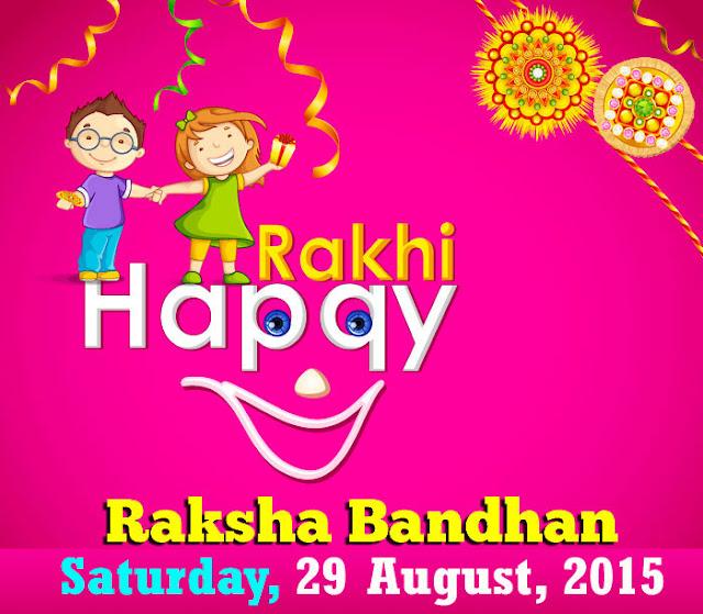 raksha bandhan wishes 3