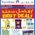 Carrefour Kuwait - Best Deal