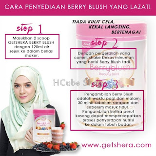 GETSHERA BERRY BLUSH BEAUTY DRINK