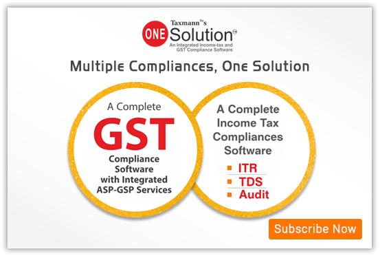 GST-compliance-software-one-solution