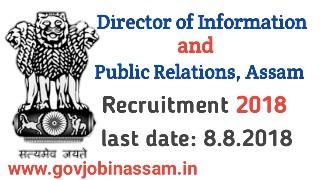 DIPR, Assam Recruitment 2018, govjobinassam