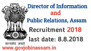 DIPR, Assam Recruitment 2018, govjobinassam