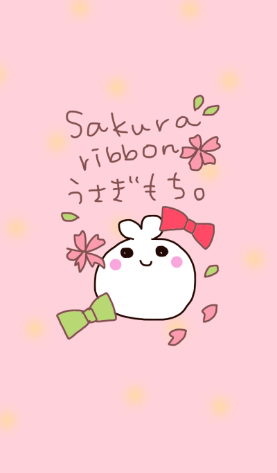 sakura ribbon rabbit rice cake.