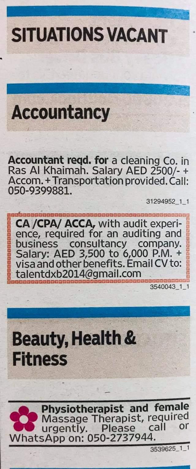 Al Seef Hospital Salary