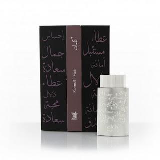 سعر عطر كلمات من العربية للعود