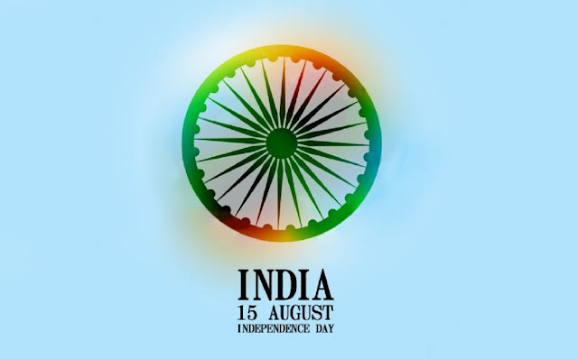 HAPPY INDEPENDENCE DAY SHAYARI IN HINDI 2018