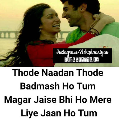 Thode Naadan Thode Badmash Ho Tum  Magar Jaise Bhi Ho Mere Liye Jaan Ho Tum