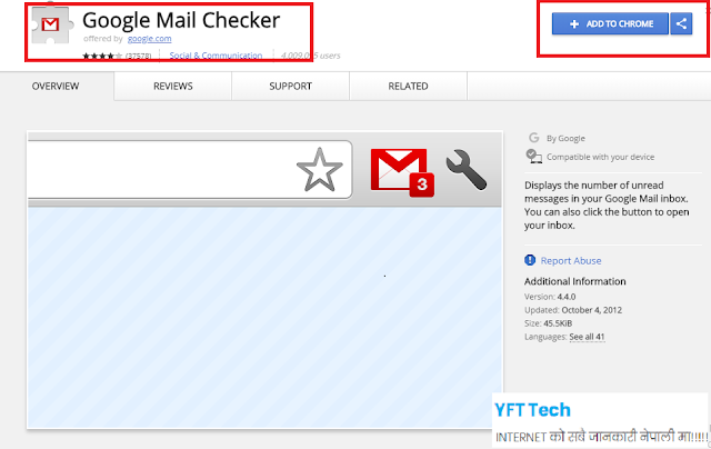Google Mail Checker,Chrome Extension Details in nepali