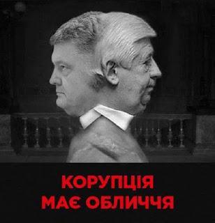 Часть средств, полученных от бюджетной децентрализации, местные власти использовали неэффективно, - Яценюк - Цензор.НЕТ 4812