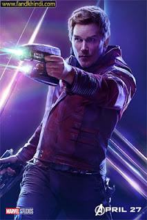 50+ Images Star-Lord marvel avengers endgame wallpaper for mobile Download