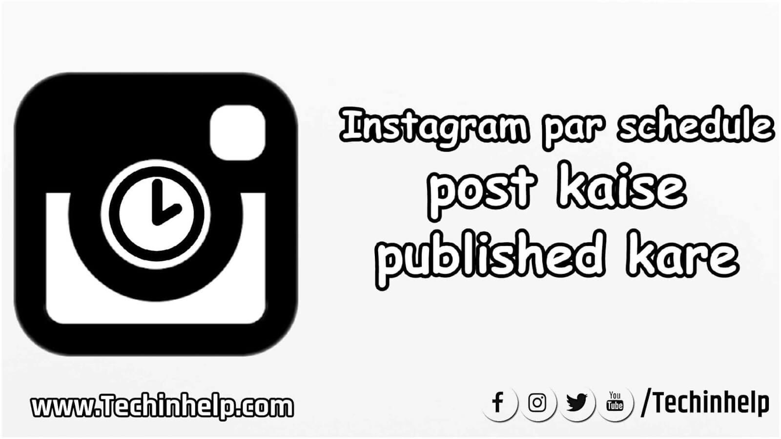 Publish schedule post