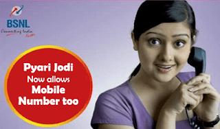 BSNL Pyari Jodi Plan Special Tariff