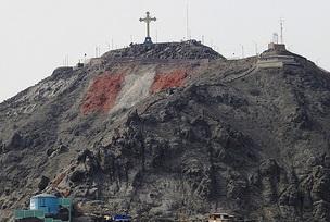 leyenda del cerro san cristobal peru