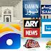 پاکستانی میڈیا کی تربیت کون کرے گا ؟