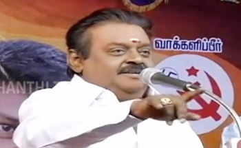 """""""18 Elections Officers Should Be Transferred Who Violated Rules"""" – Vijayakanth"""