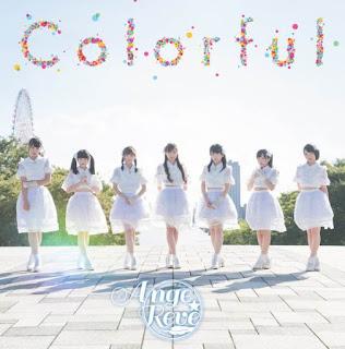 angereve-colorful-lyrics Ange☆Reve - Colorful 歌詞