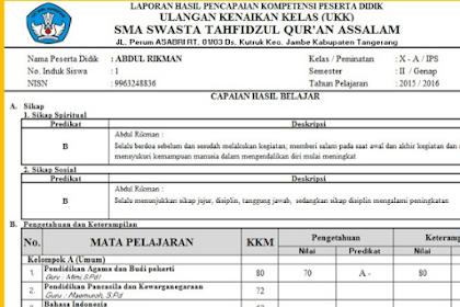 Download Gratis Aplikasi Raport SMA Kurikulum 2013 Hasil Revisi Sesuai Permendikbud