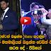 Sambhavna Seth Wild Wedding Reception Party 2016 Full Video HD