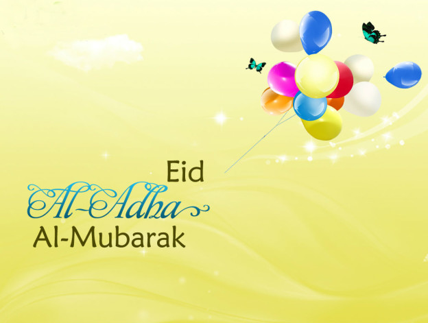 Eid Ul Adha HD Wallpapers Free Download