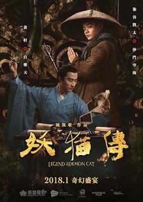 Legend Of The Demon Cat 2017 Custom HD Sub
