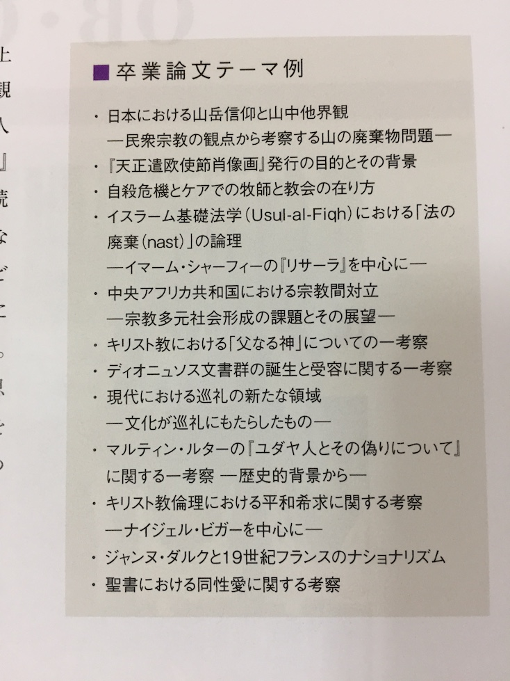 Similar to (page 5) - JapaneseClass.jp
