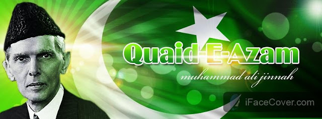 Quaid e Azam Facebook Cover