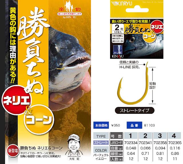 http://www.kinryu-hline.co.jp/shop/?p=1130