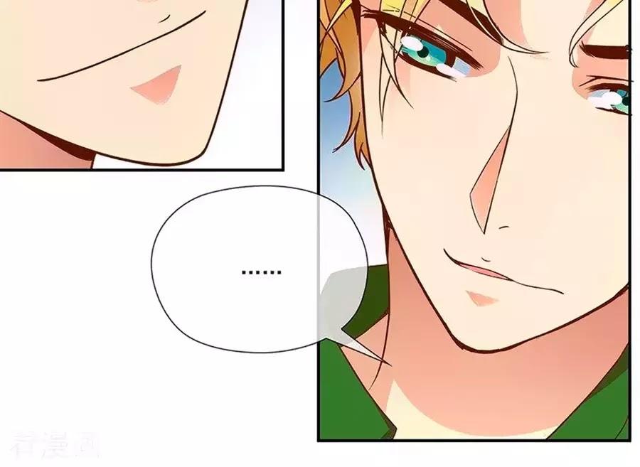 Mai Nữ Đồng Tiểu Nộ Chapter 106 - Trang 20
