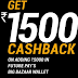 Future Pay – Free ₹1500 Wallet CashBack On Adding Money