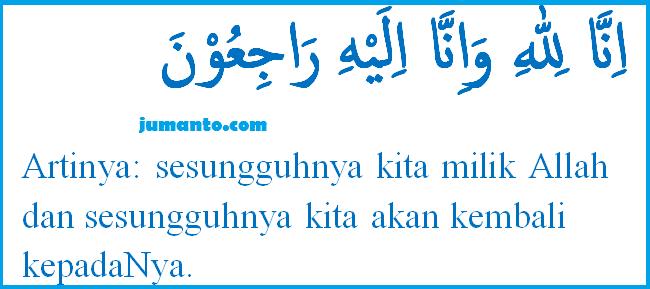 tulisan arab innalillahi