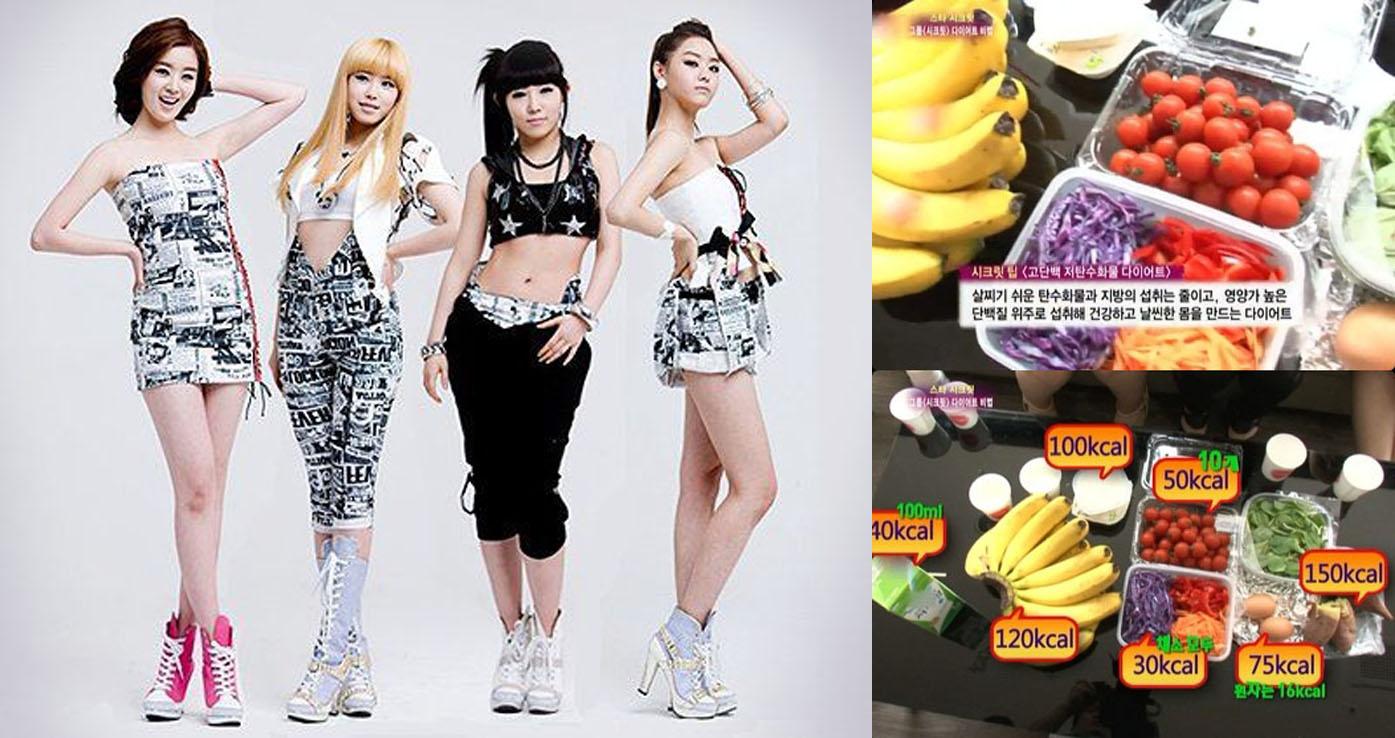 all about Park Seul Ra ^^: #Kpop Secret : 16 Tips K-idol ...
