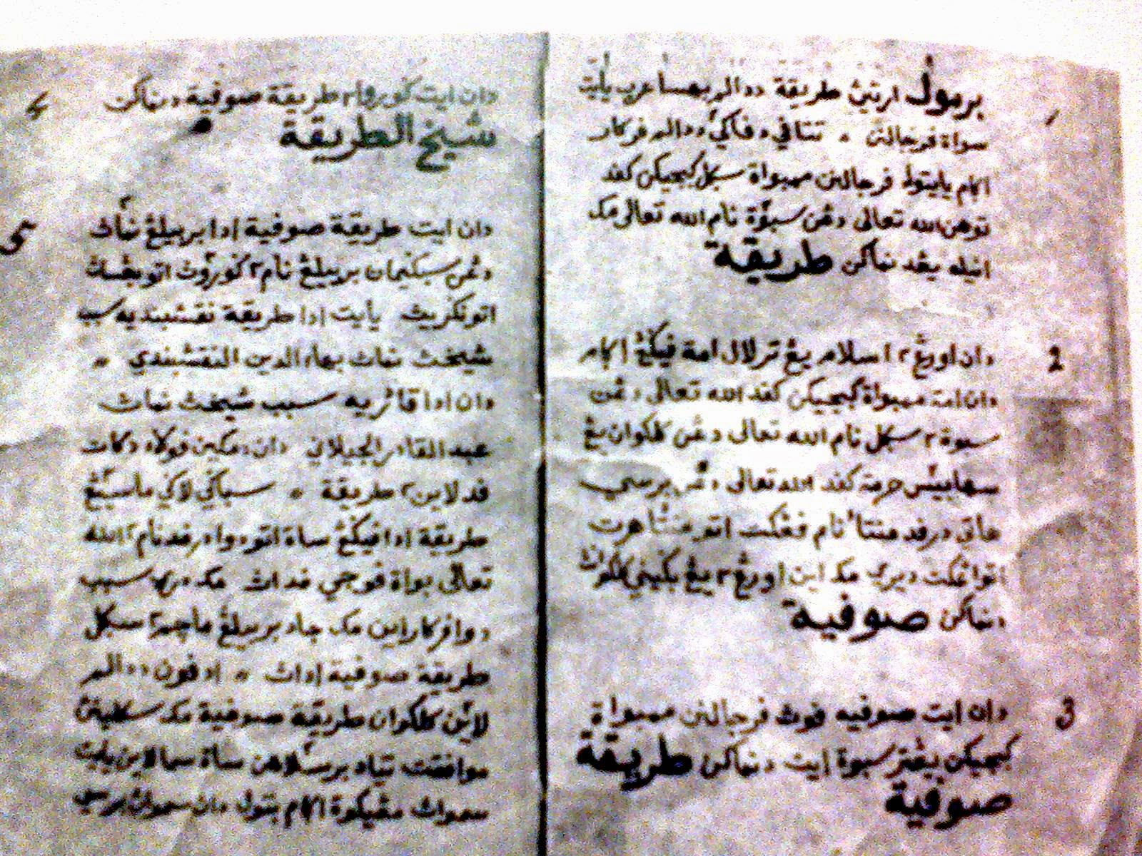 batavia muslim List of massacres in indonesia deaths notes 1740 batavia massacre: october–november 1740: batavia: 10,000 in the sambas riots in 1999 muslim.