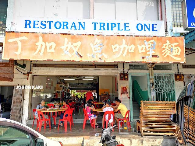 丁加奴咖喱鱼面 Terengganu Curry Fish Noodle @ Taman Ungku Tun Aminah