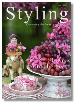 My Favorite Garden Accoutrements featured in Styling Magazine