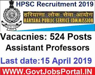 Haryana Govt Jobs