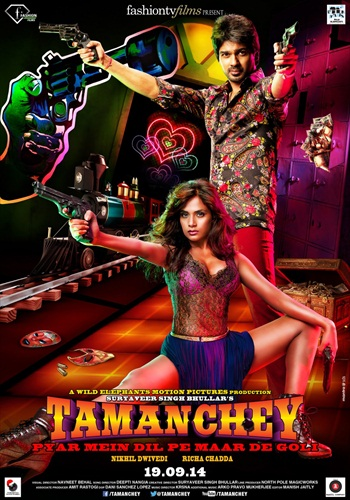 Tamanchey 2014  Hindi Movie Download
