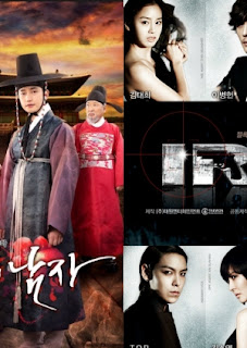 Daftar Film Drama Korea Terbaru 2018 (LENGKAP)