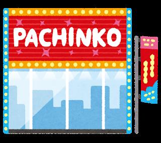 building_pachinko%255B1%255D.png