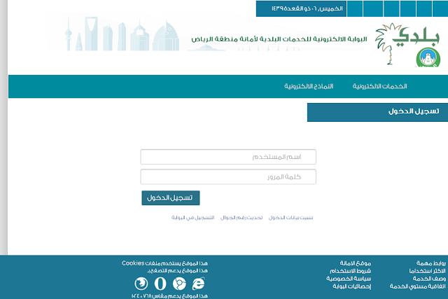 شهادة صحية بدل فاقد وتالف بالمملكة العربية السعودية