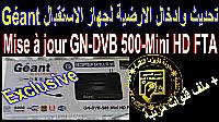 GN-DVB500-Mini-HD-FTA-Miss-ajour