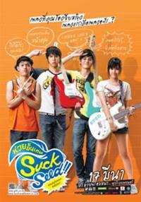 rekomendasi film komedi romantis terbaik thailand