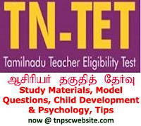 Image result for tnpscwebsite.com