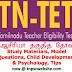 7th Standard Tamil Notes - Study Material for TET & TNPSC | Model Test Question with key answer | available in PDF format