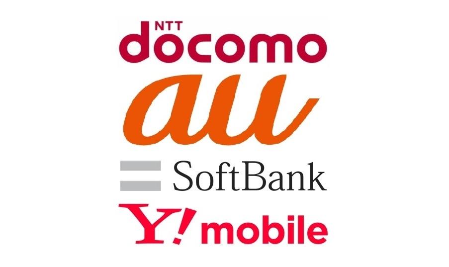 Japan-Telecom-internet-company-sim-wifi-NTT-Docomo-Softbank-AU-Y!mobile-日本-網路-SIM卡-WIFI-分享器-推薦-上網-公司