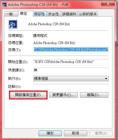 cs cz 下載 中文 版