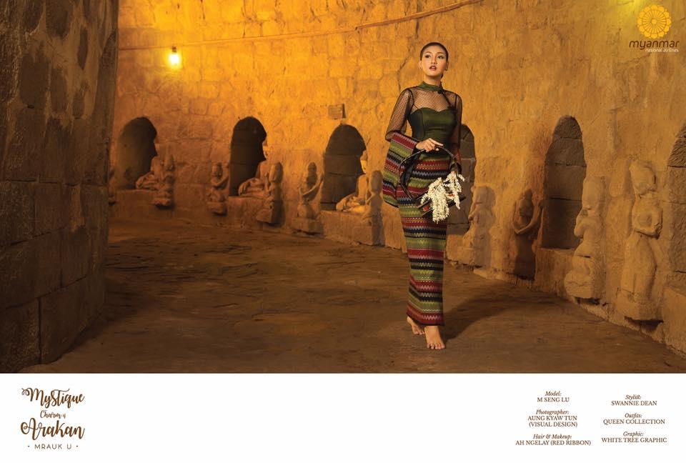 """ Mystique Charm of Arakan "" Mrauk U : MNA Inflight Magazine - M Seng Lu"