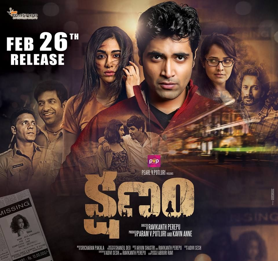 Kshanam (2016) fill hd Telegu 480p WEB-DL 350MB